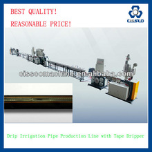 FLAT DRIPPER IRRIGATION PIPE EXTRUSION LINE,Multilayer compound Micro spray drip irrigation machine