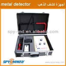 Long Range Gold Detector VR5000 Underground Metal Detector