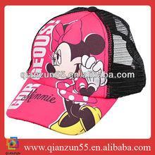 pink mesh children and kids baseball cap hat