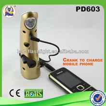Dynamo torch light , China Dynamo torch light Manufacturer & Supplier & Factory
