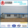 2013 hot sell prefabricated home / prefab house /prefabricated house