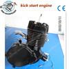 Moped Kits, Motor 50cc De Gas