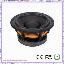 "8"" High-performance Woofer Speaker"