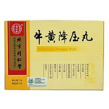 Latest design paper high blood pressure medicine packaging box