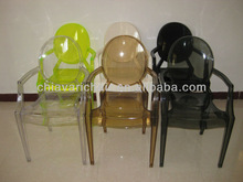 Color victoria/louis ghost chair with arm/ ghost chair