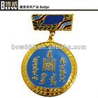 2014 custom antique metal souvenir pin badge