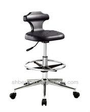 Beryl laboratory swvivel new design stool