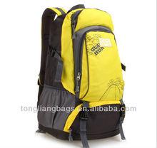 Fashion moochies sport backpack bag