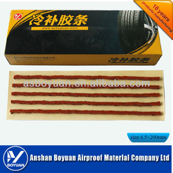 tire repair seal string 200*4.5mm brown