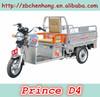 new popular big motor cargo rickshaw