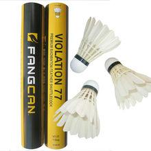 Good price duck feather durable club badminton training shuttlecock
