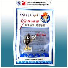 snack or food packaging bag vacuum plastic packaging bag for meat