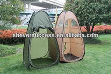 pop up outdoor shower tent