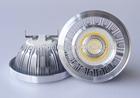 10W pin spot light(G53)
