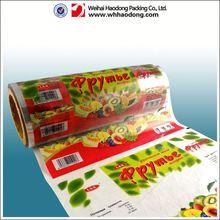 high quality laminated plastic film transparent pet film