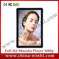 بوصة محمول 24 الحقيقي 1080p الحركةh. 264 عرض الإعلانات الرقمية lcd لاعب وسائل الاعلام للدعاية
