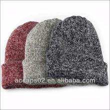 wholesale custom high quality winter plain beanies