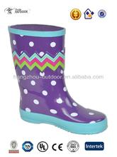 Children's Rain Boots/Kids' Waterproof Rain Boots/100% Natural Rubber Rain Boot
