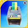 Dispenser for tapes / Tape dispenser ZCUT-9