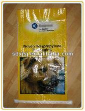 PP woven bag for packing animal feed, pet food bag, BOPP filmed pet food bag