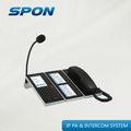 interfonos para ip sistema de intercomunicación ip y el sistema de pa