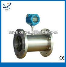 Electromagnetic water flow meter air flow meter diesel diesel with digital display