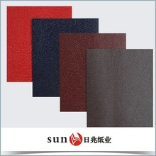 120g-140g wrapping textured paper for boxes