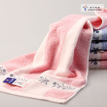 100% cotton jacquard towel with satin kitchen towel(1007)