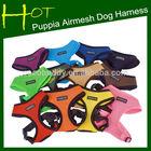 Puppia Soft Airmesh Dog Harness
