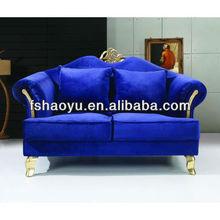 antique Australia style sofa/classical sofa/italian antique style sofa
