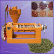 competitive price rice bran oil press machine from china biggest manufacturer