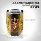 Sea Food / Candy/ Biscuit / Tea / Coffee / Rice Package Food Grade BOPP Film