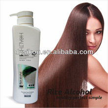 High quality with best price professional nourishing /professional brand shampoo, Sikou is your best chioce
