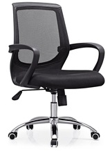 new model office chair/comfortable mesh office desk chair