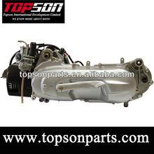 50cc Motorcycle horizontal Engine