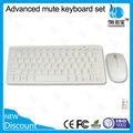 nuevo regalo blanco usb teclado y ratón combo
