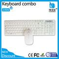 usb inalámbrico de aire ratón blanco teclado y el ratón
