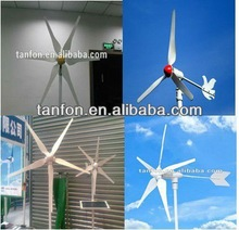 Powerful Low rpm 600W Wind Turbine Permanent Magnet Generator for Homes with CE & RoHS Certificates