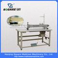 Jq braço longo colchão etiqueta máquina de costura ziguezague