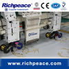 Richpeace Computerized Mixed Coiling Cording Embroidery Machine,Frill Embroidery,Bean Thread, Embroidery