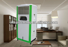 centrifuge evaporative air cooling conditioning for residential