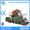 2014 the best selling products!787 mm small model paper machine,tissue paper machine,waste paper recycling machines for sale