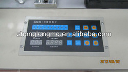 automatic microcomputer control plastic bag making machine