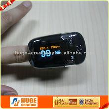 AH-8084 new design fingertip pulse rate oximeter