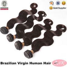 8 inch virgin remy brazilian hair weft wholesale virgin hair vendors brazilian hair weft