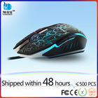 Deluxe Adjustable 2400 DPI Computer Optical 6D Gaming Mouse with Multicolor Breath LED Light