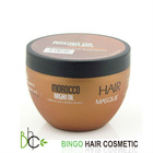 Argan Oil Keratin Protein Hair Mask