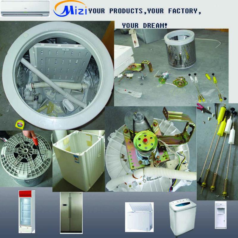 washing machine drain parts
