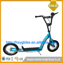 2014 Newest Style Extremely Cool and Fashionable Children Foot Scooter
