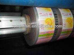 Plastic Film Slitting Machine